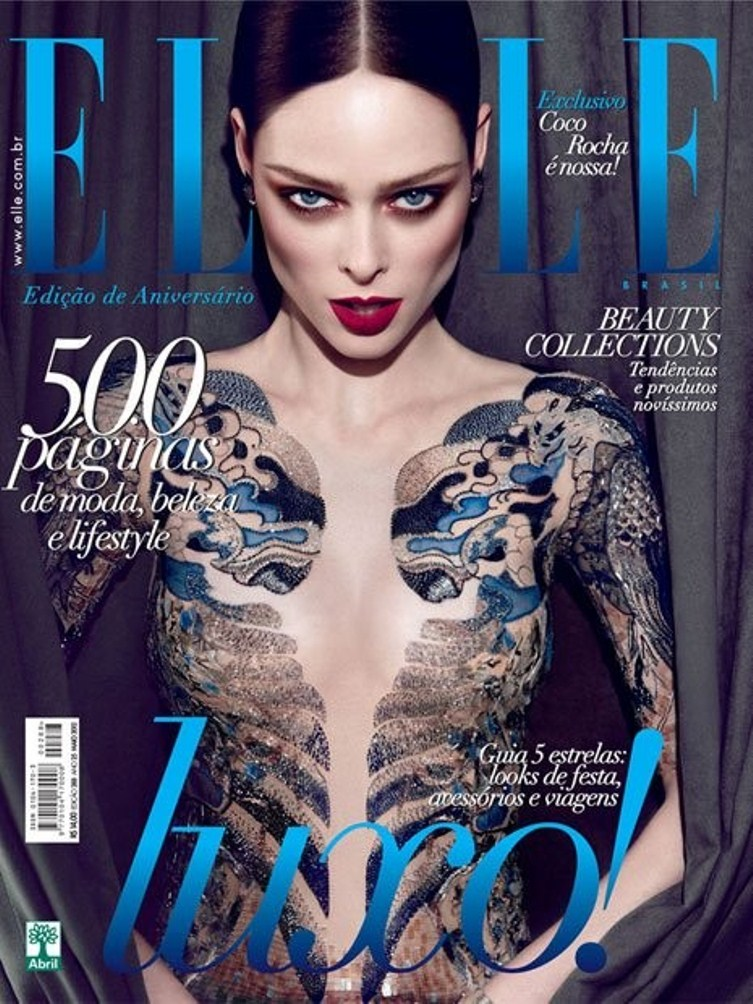 Coco Rocha- Elle Brazil Cover May 2012